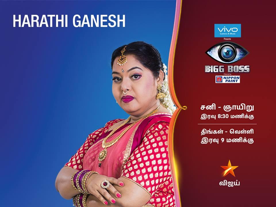 Bigg Boss Tamil  Participants List 9