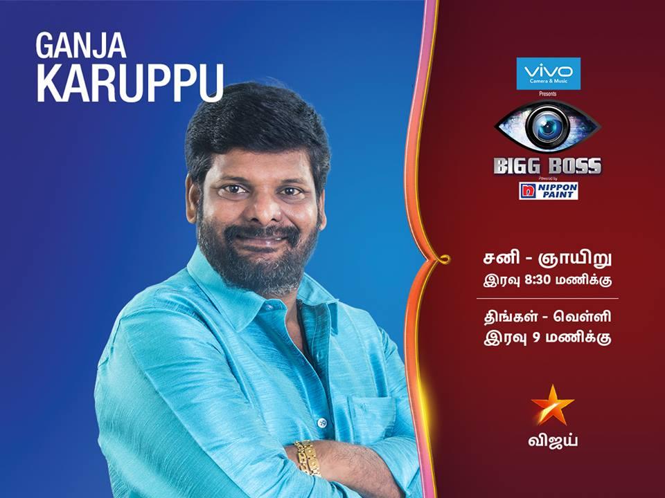 Bigg Boss Tamil  Participants List 11