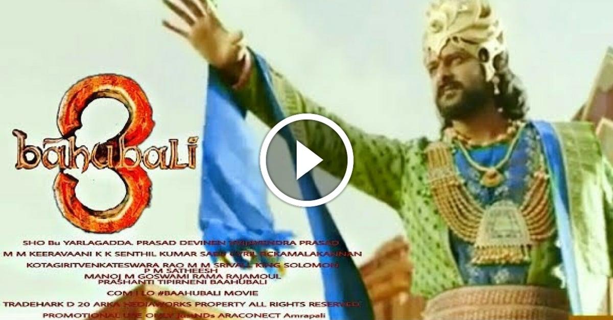 Bahubali 3 - The Final Chapter | Teaser | Prabhas | Anushka | Tamannah | SS Rajamouli | FanMade | 1