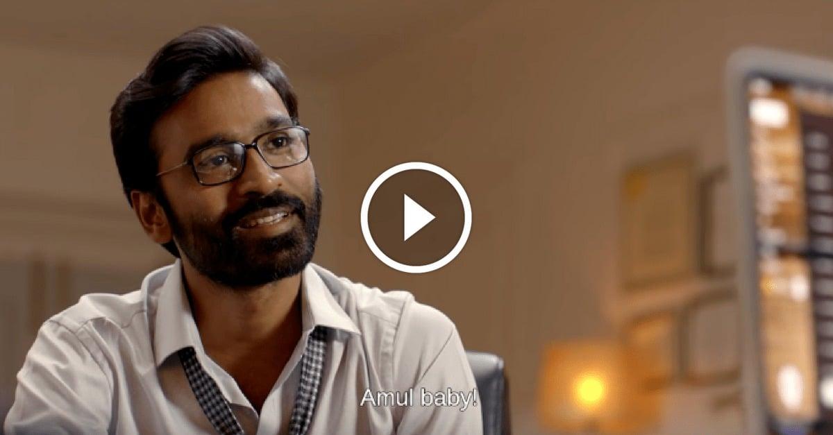 Velai Illa Pattadhaari 2 - Official Trailer | Dhanush 1
