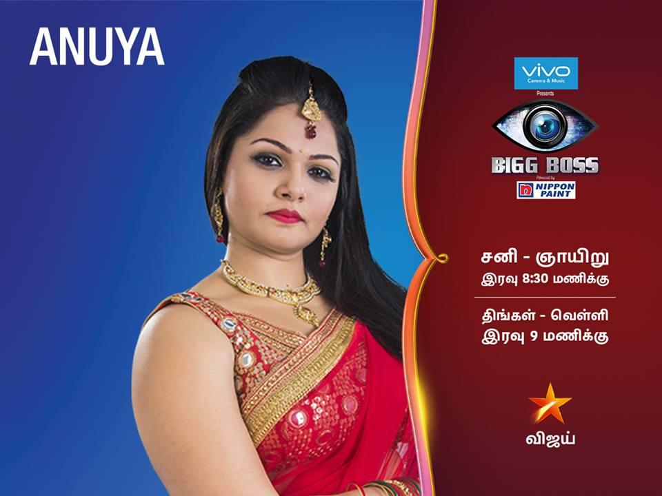 Bigg Boss Tamil  Participants List 2