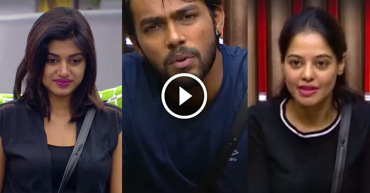 Bindhu Enters! Aarav nominates Oviya 14