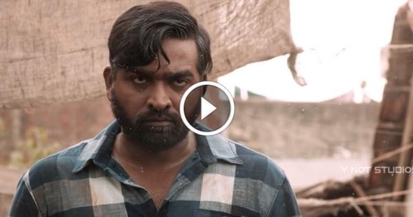 Vikram Vedha Tamil Movie | Vijay Sethupathi as VEDHA 3