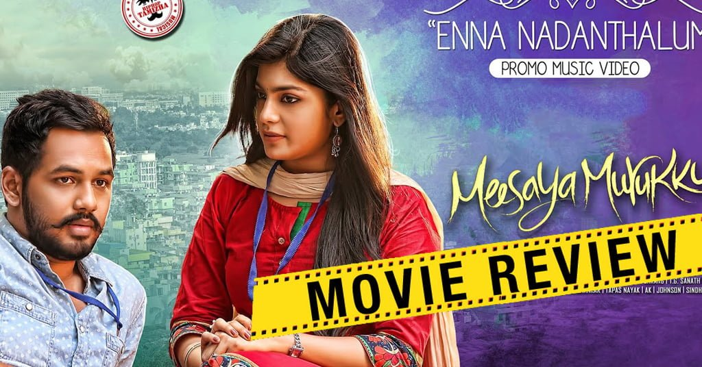 Meesaya Murukku Review & Rating 1