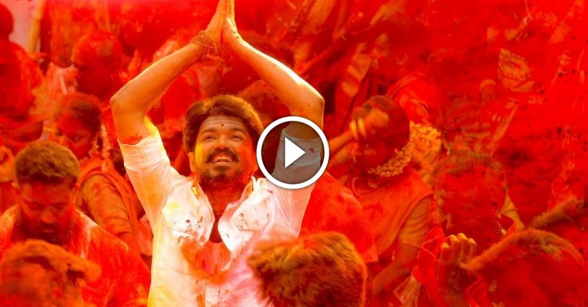 Mersal - Aalaporaan Thamizhan Audio Teaser | Vijay | A R Rahman 3