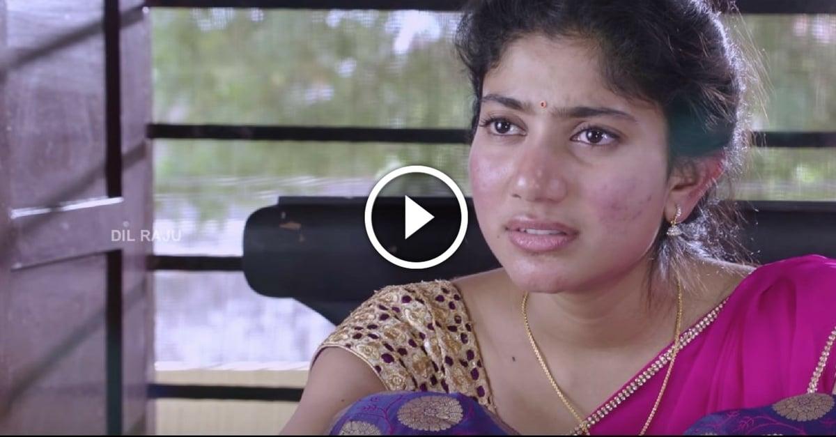 fidaa Movie Official Back to Back love Scenes - Sai Pallavi 1