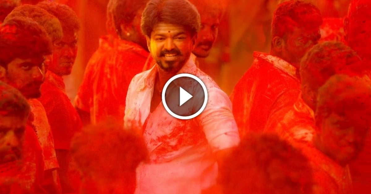 Mersal – Aalaporaan Thamizhan Full Song | Vijay | A R Rahman 4
