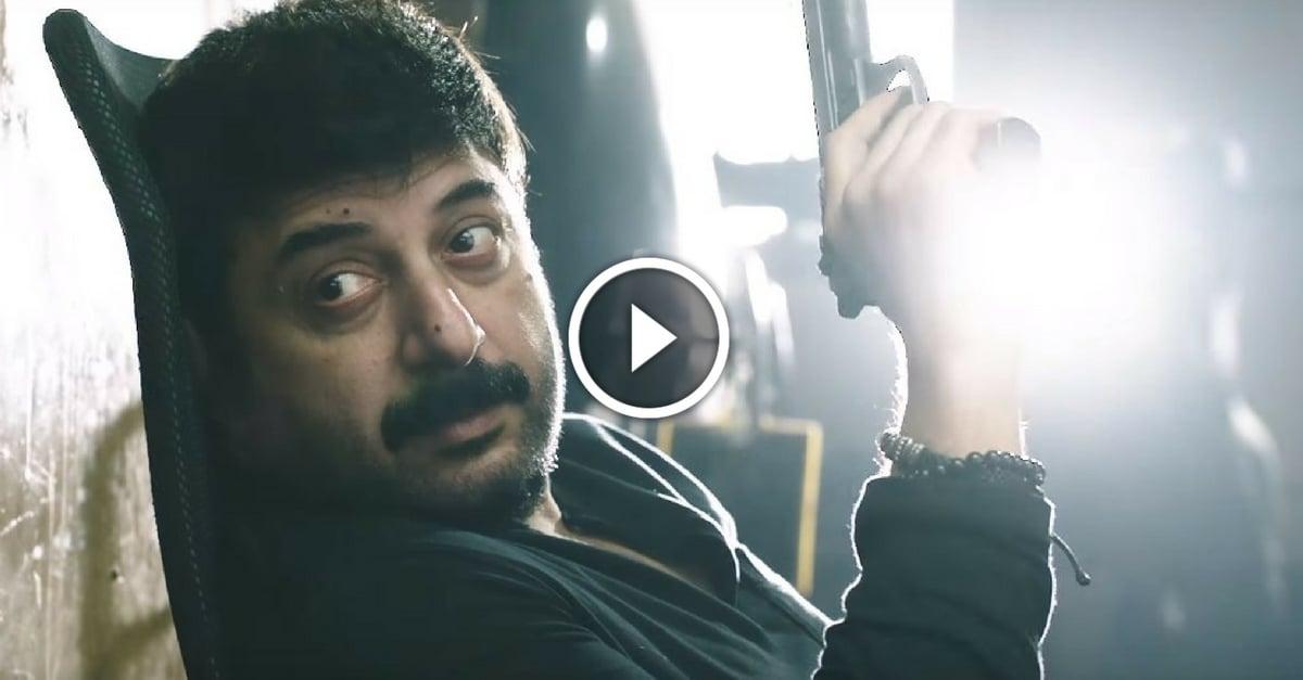 Sathuranka Vettai 2 Official Teaser -  Arvind Swamy & Trisha 1