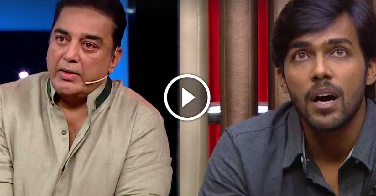 Kamal Hasan Slams Aarav - Ulaganayagan Vs Aarav 1