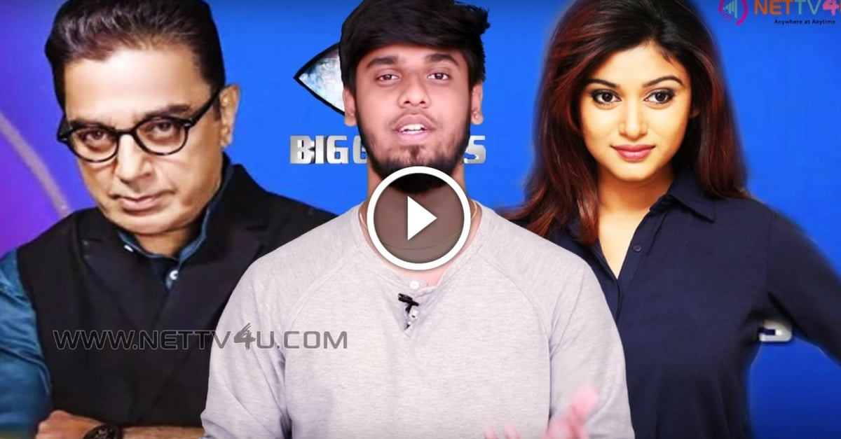 Oviya Will Be Eliminated This Week From Bigg Boss - News Leaked | Proof Inside 4