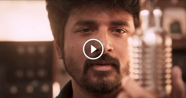 Velaikkaran - Official Teaser | Sivakarthikeyan, Nayanthara, Fahadh Faasil | Anirudh | Mohan Raja 5