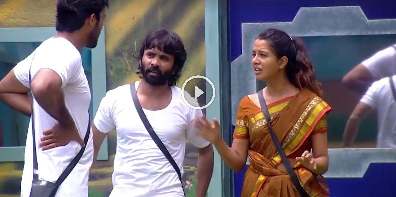 Raiza Get's Irritated on Aarav 14