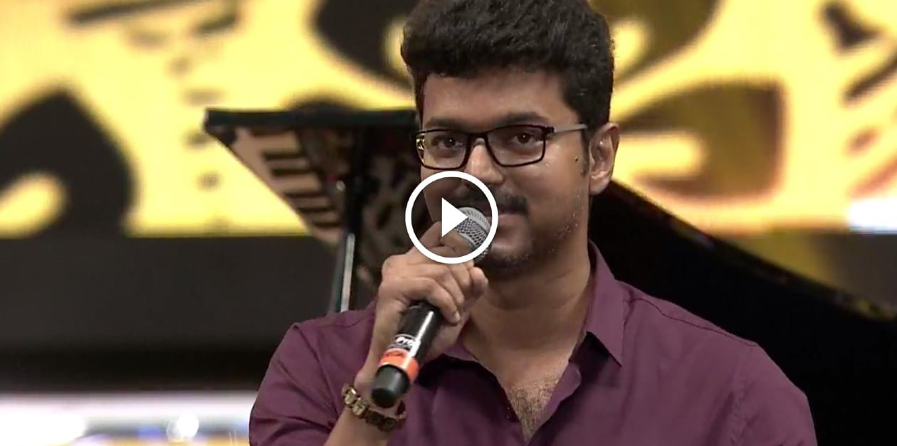 Vijay Full Speech - Mersal Audio Launch 1