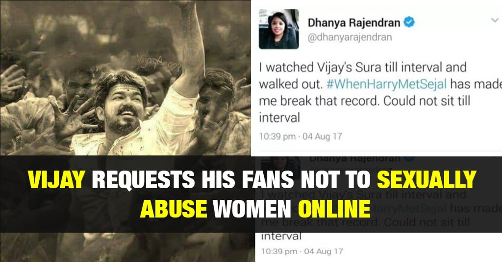 Vijay requests his fans not to Sexually abuse Women online 1
