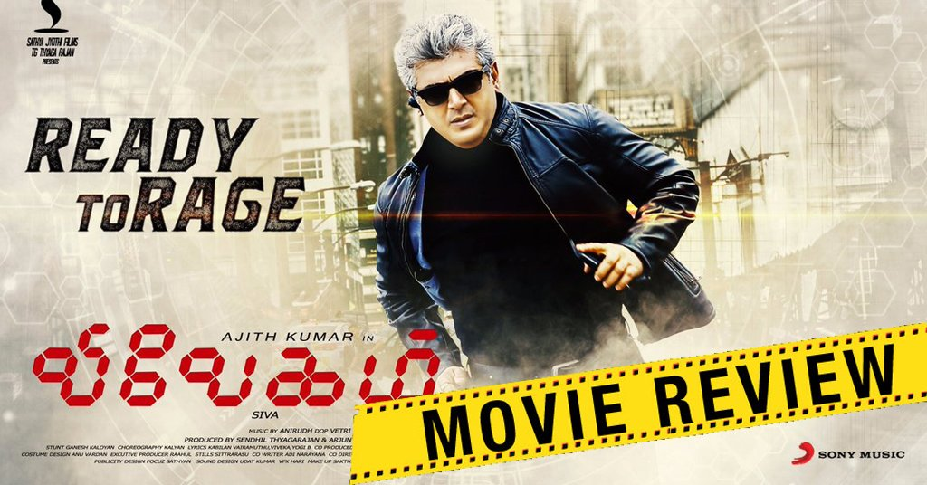 Vivegam Movie Review 4