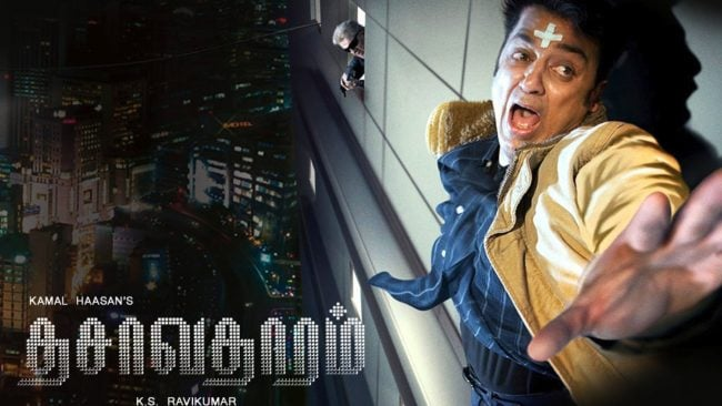 Top 10 Tamil flims Which Crossed 100 Crore Box-Office Collection 6