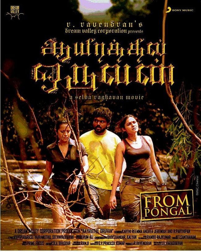 Top 20 Most UnderRated Movie In Tamil 2