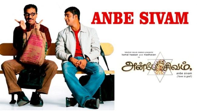 Top 20 Most UnderRated Movie In Tamil 3