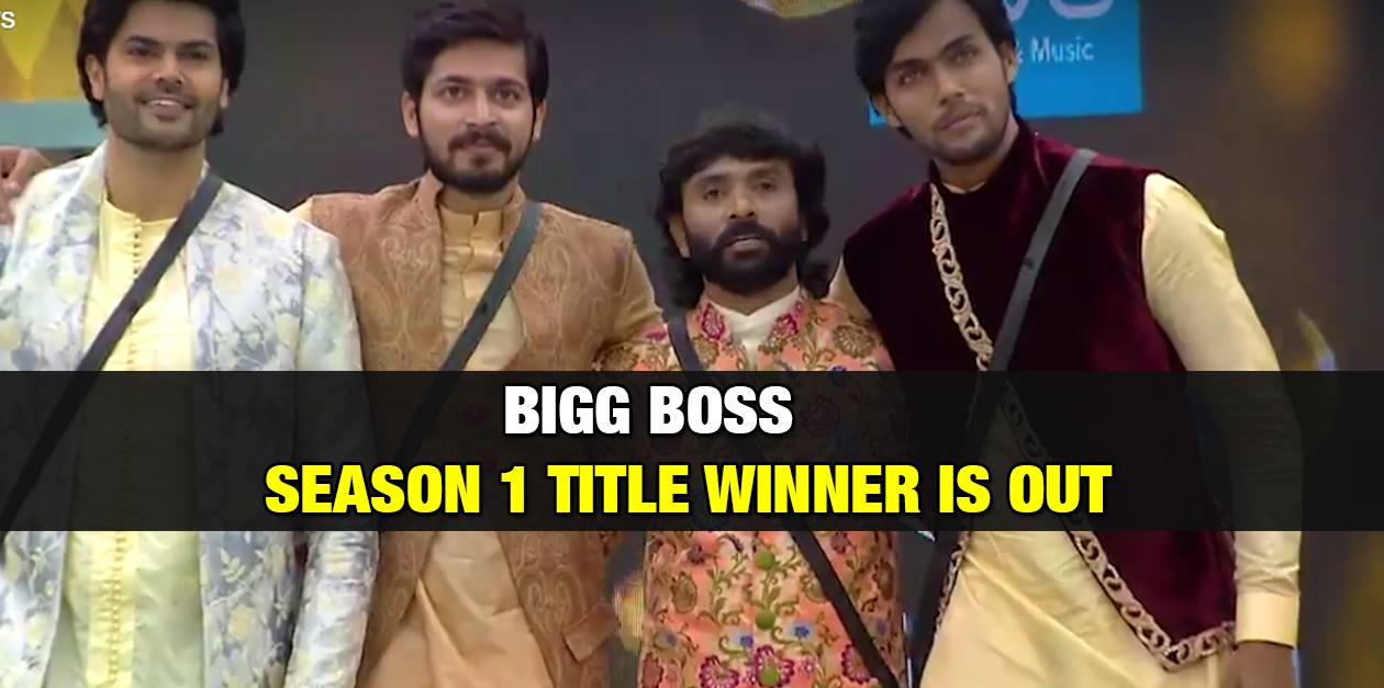 Bigg Boss Tamil Title Winner is Out !!! 1