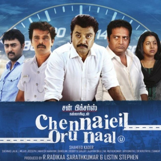 Top 20 Most UnderRated Movie In Tamil 56