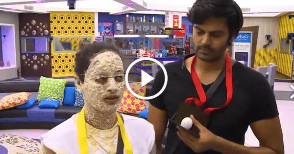 Ganesh And Suja's Behaviour Irritates Everyone 11