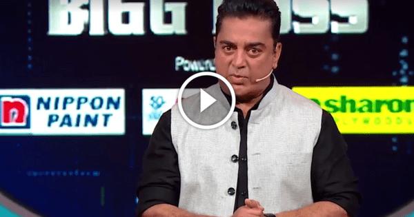 Kamal Hassan Talks About Political Drama 10
