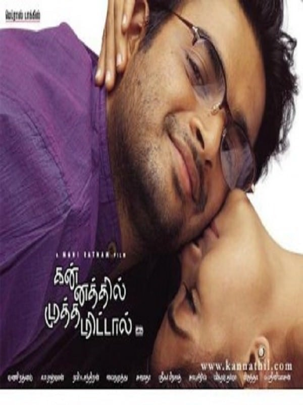 Top 20 Most UnderRated Movie In Tamil 7