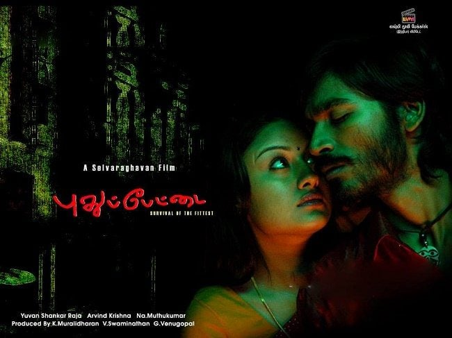 Top 20 Most UnderRated Movie In Tamil 1