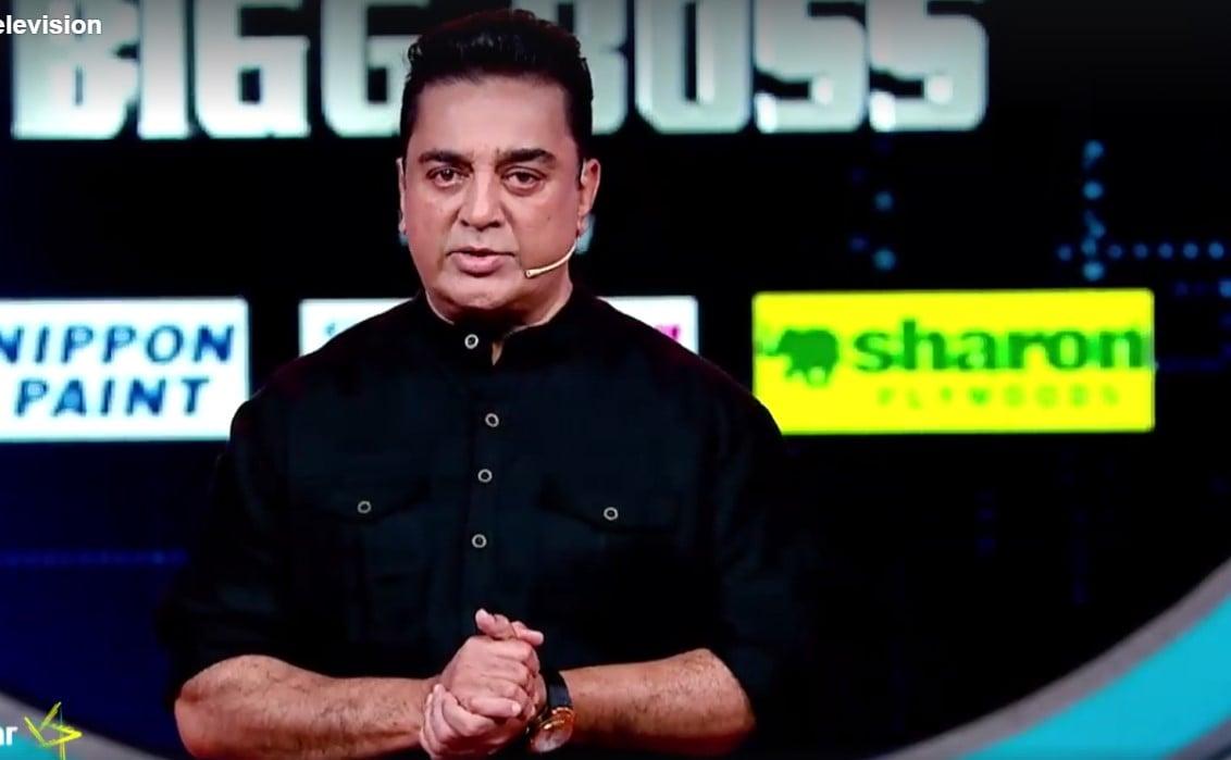 Kamal Hasan Special Saturday Promo 10
