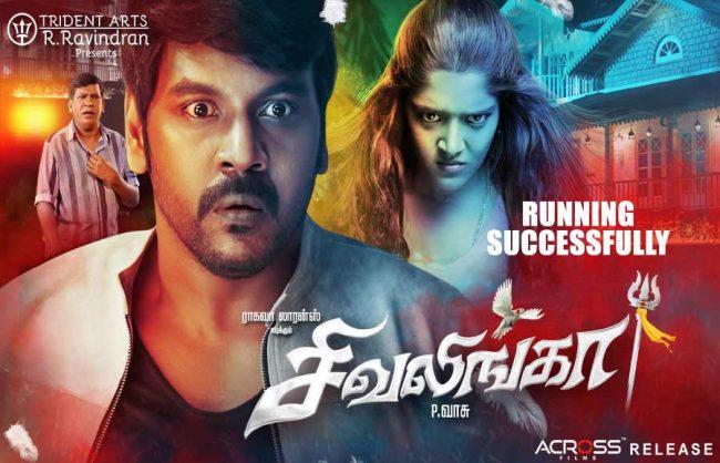 Top 10 Tamil Flop Movies In 2017 4