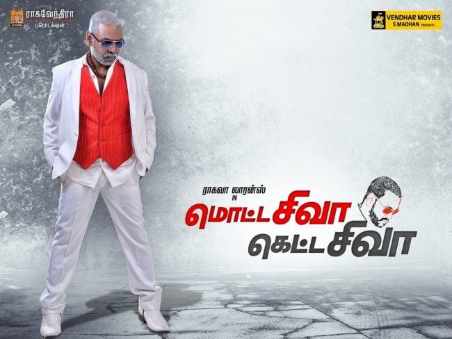 Top 10 Tamil Flop Movies In 2017 9