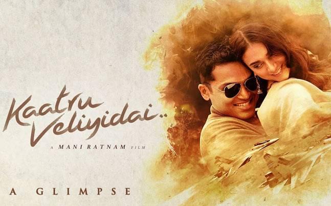 Top 10 Tamil Flop Movies In 2017 8