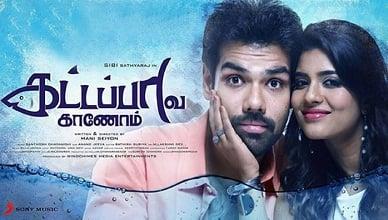 Top 10 Tamil Flop Movies In 2017 6