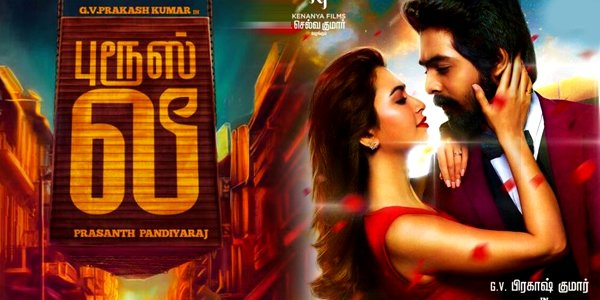 Top 10 Tamil Flop Movies In 2017 7