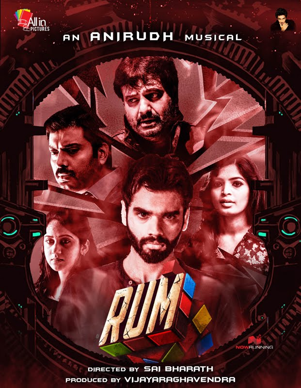 Top 10 Tamil Flop Movies In 2017 1