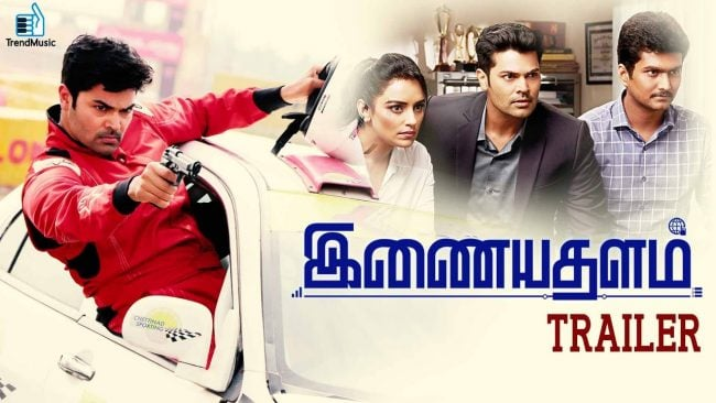 Top 10 Tamil Flop Movies In 2017 3