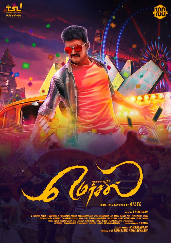 Mersal Telugu Rights Soldout For 42crores 1