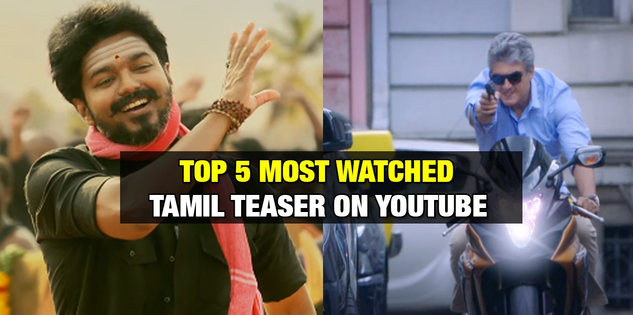 Top 5 Most Watched Movie Teaser on Youtube 1