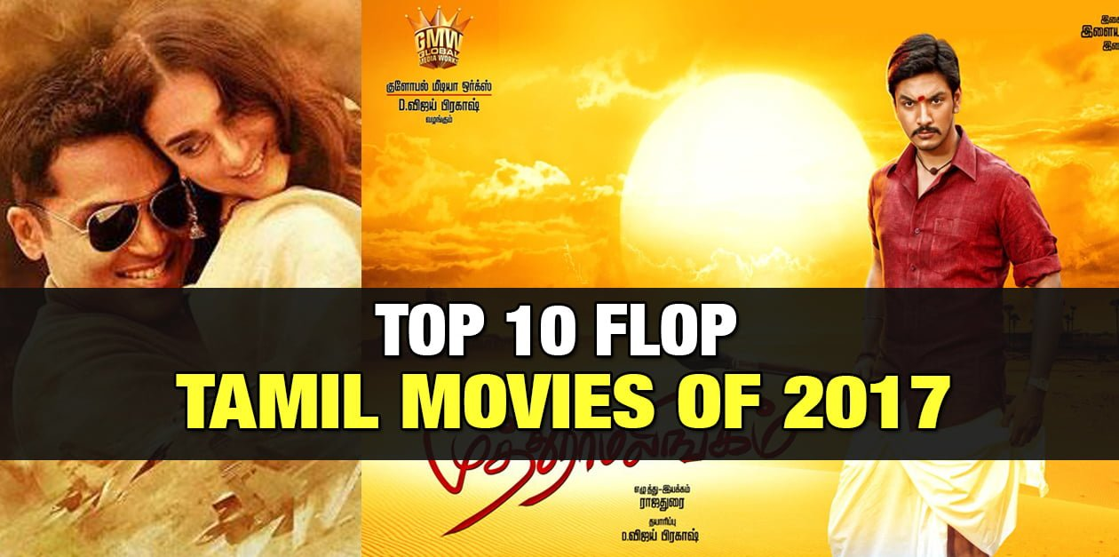 Top 10 Tamil Flop Movies In 2017 1