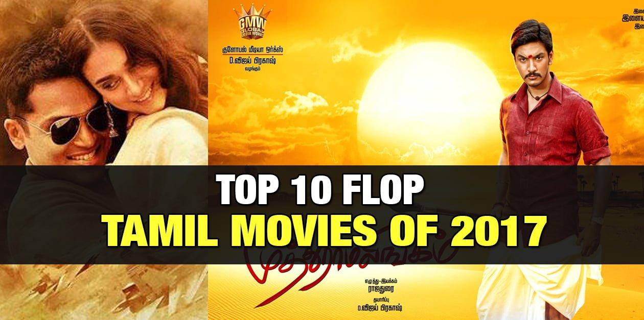Top 10 Tamil Flop Movies In 2017 28