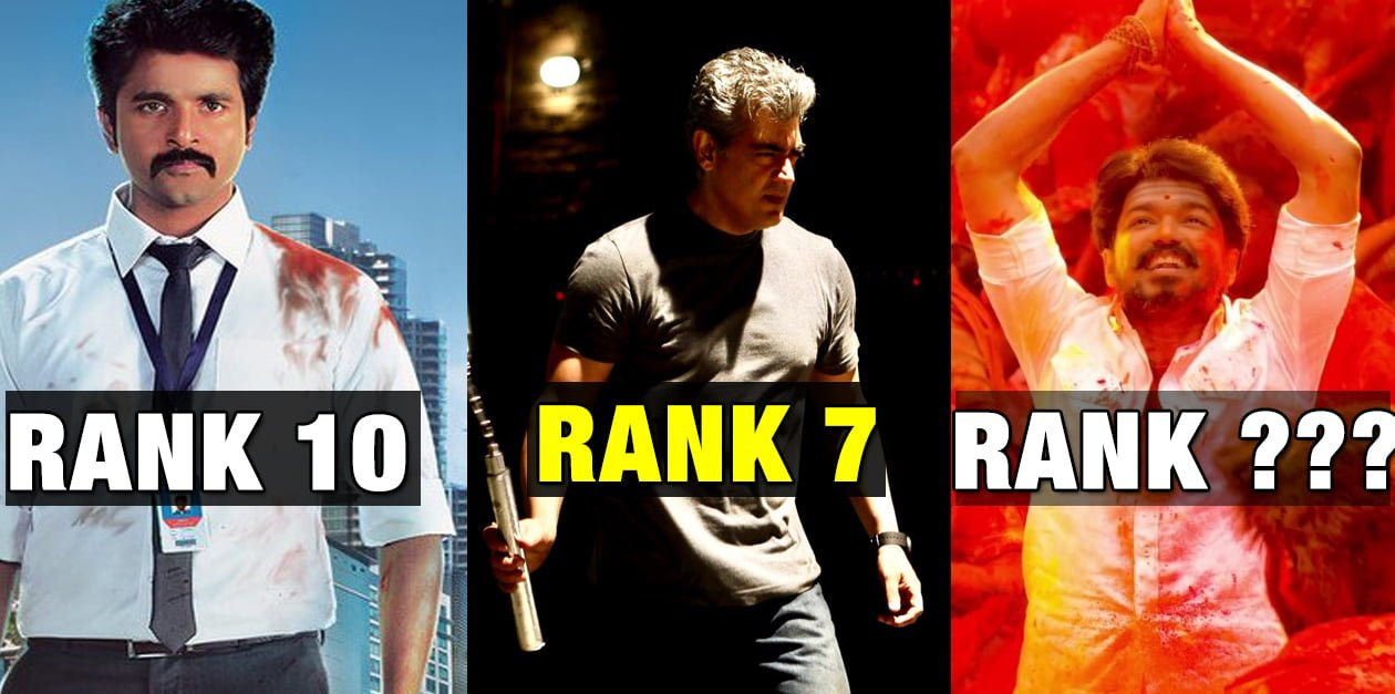 7th Place for Ajith, 3rd Place for Surya, Where is the Vijay? 1