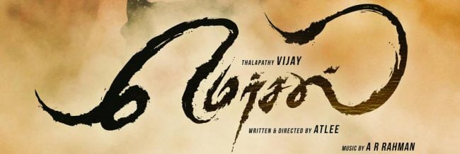 Sri Thenandal Films team gear up for 'Mersal' release with 360-degree marketing 1