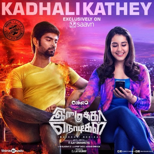 Kadhalikathey Full Song by Hip hop tamizha 1
