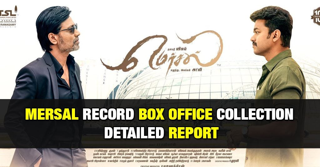 Mersal Box Office Collection | Day 1 Worldwide Collections [Updated] 1