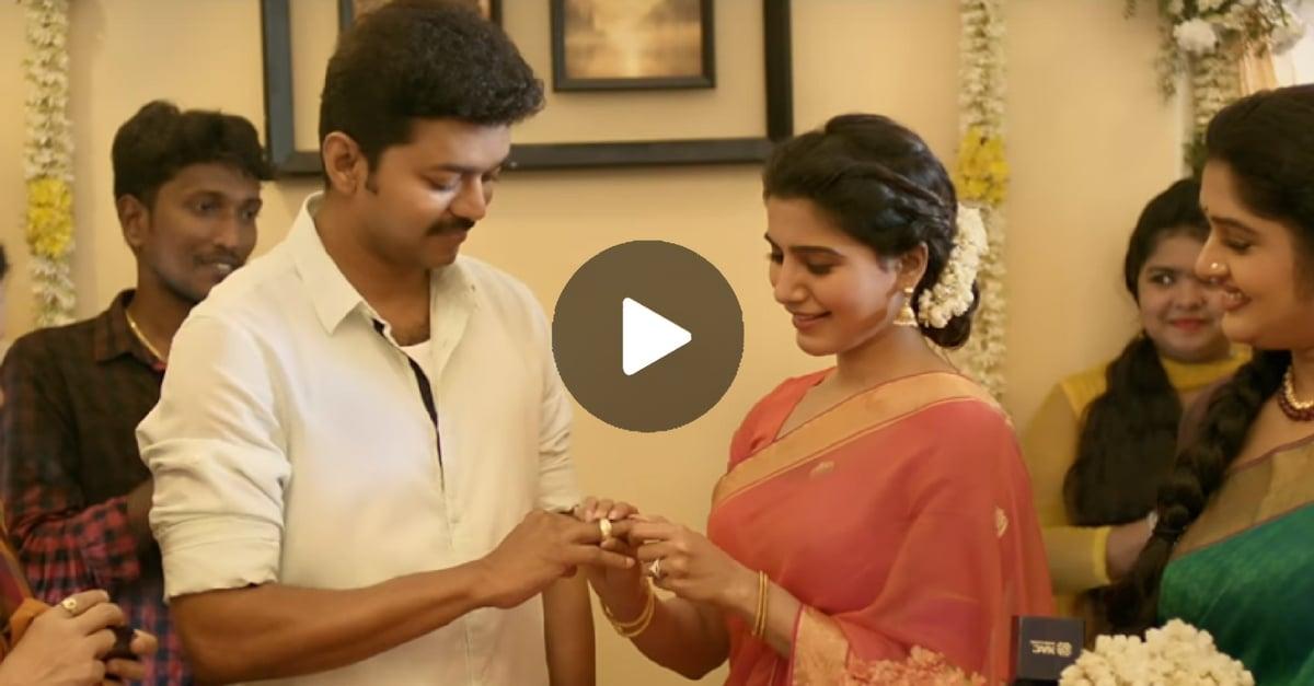Mersal - Neethanae Full Video | Vijay, Samantha | A.R. Rahman 1