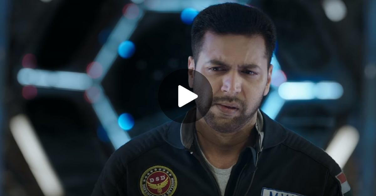 Tik Tik Tik - Official Trailer   Jayam Ravi, Nivetha Pethuraj 4