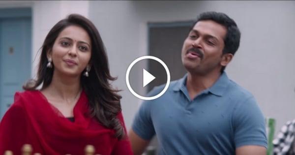 Sevatha Pulla Song Promo | Theeran Adhigaaram Ondru | Ghibran 1