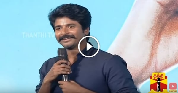 Sivakarthikeyan Full Speech at Velaikaran Audio Launch 5