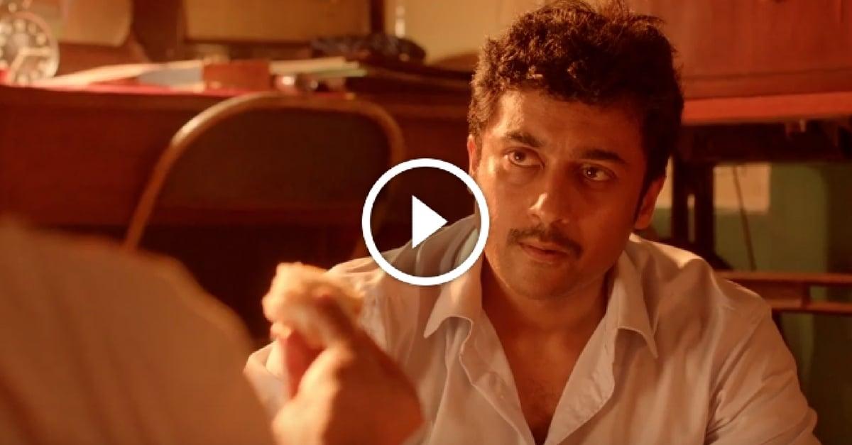 Thaanaa Serndha Koottam - Deleted Scene 1 | Suriya 1