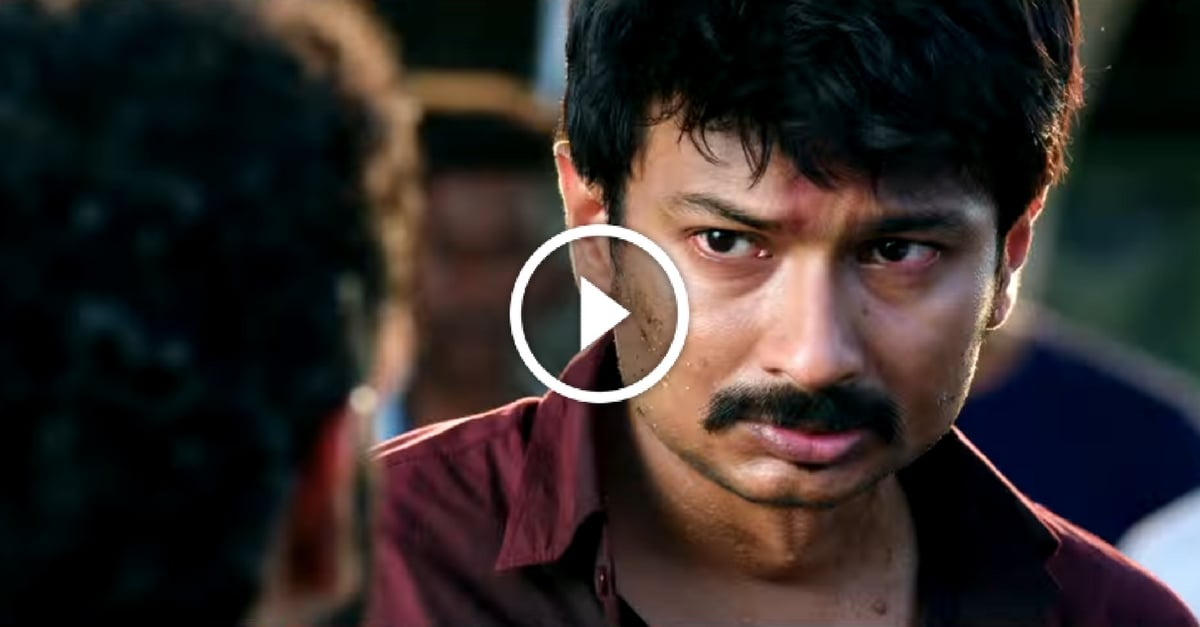Nimir - Official Trailer | Udhayanidhi Stalin 1